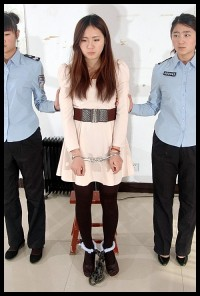 Free porn pics of MJ CLUB - CHINESE WOMEN IN PRISON  1 of 24 pics