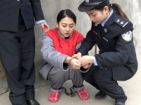 Free porn pics of Chinese female prisoner in jail 1 of 20 pics