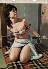 Free porn pics of Vintage Asian Bondage Pics 1 of 93 pics